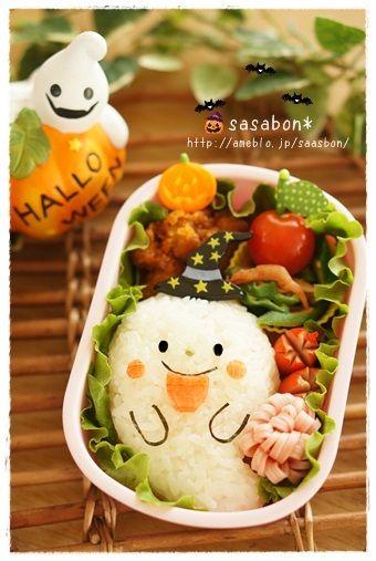 「 ハロウィン♪おばけちゃんのお弁当(キャラ弁) 」の画像|ずぼらな主婦キャラ弁にはまるっ!!の巻|Ameba (アメーバ)