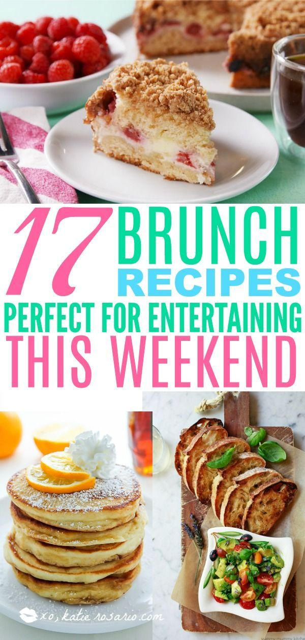 17 easy brunch recipes perfect for entertaining this weekend best rh pinterest com