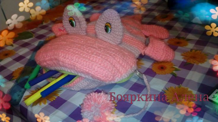 Лягушка пенал для наших деток)))