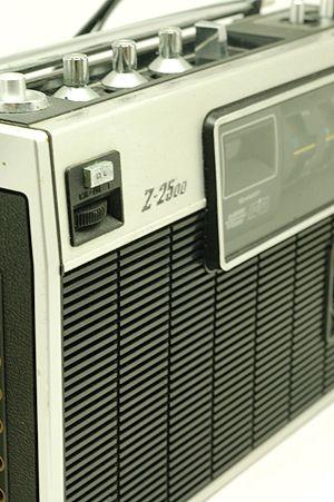 Image result for sharp z-2500