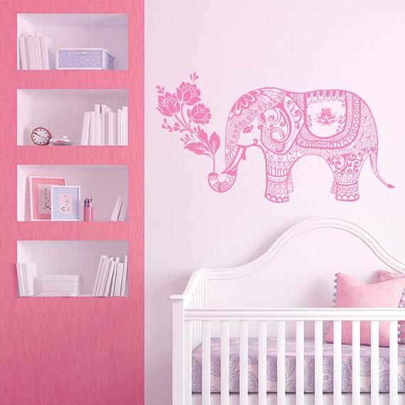 Elephant Wall Decal Elephant Yoga Vinyl Stickers Indie Wall Art Bedroom Dorm Nursery Boho Bohemian Bed With Images