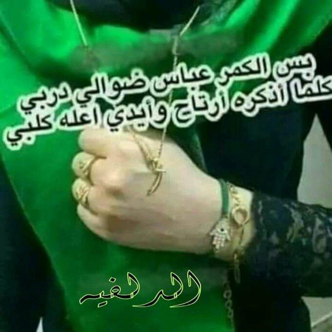 Pin By عاشقه الرحمان On ياحسين يامظلوم