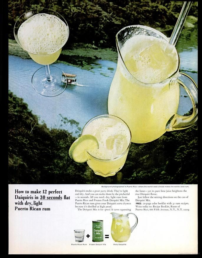 How to make the perfect Daiquiri (1967) | 1967 | Pinterest | Daiquiri ...