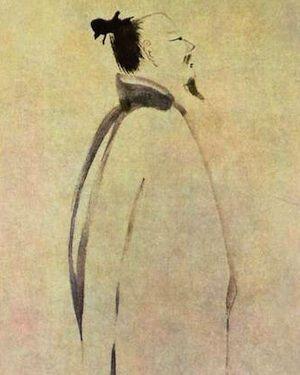 Ezra Pounds translation of Li Po.