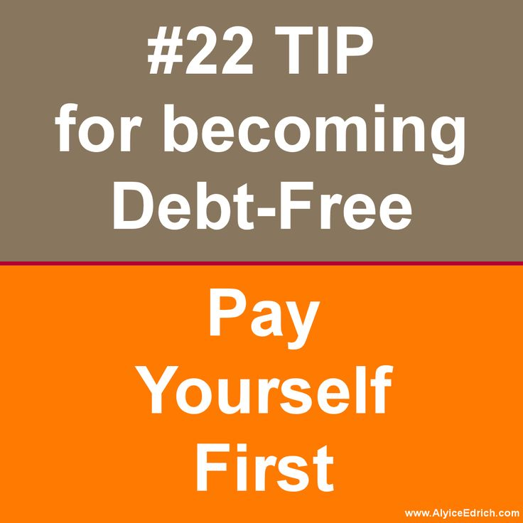"Alyice Edrich - Debt Free Tips - Biggest mistake you can make is putting all your spare money towards your debt. You need to ""Pay Yourself First"" by maxing out your company's retirement plan, saving for rainy days (create automatic transfers to your savings accounts), and giving yourself a small allowance. By doing this, you begin to wean yourself off credit cards… which creates better spending habits and allows you to finally start dwindling down that massive debt you've created.  #DebtFree"