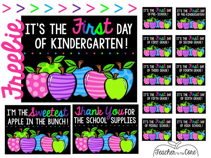 Free Download: Take cute pictures on the first day of school. This download is free. You can print it at home or Staples will print it on foam board and laminate it for you!