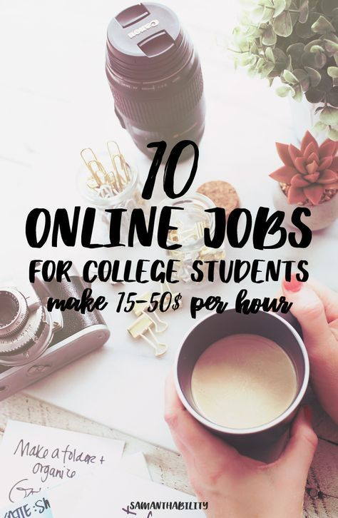 Make great money with these side online jobs perfect for college students! Flexible jobs are perfect for college students!