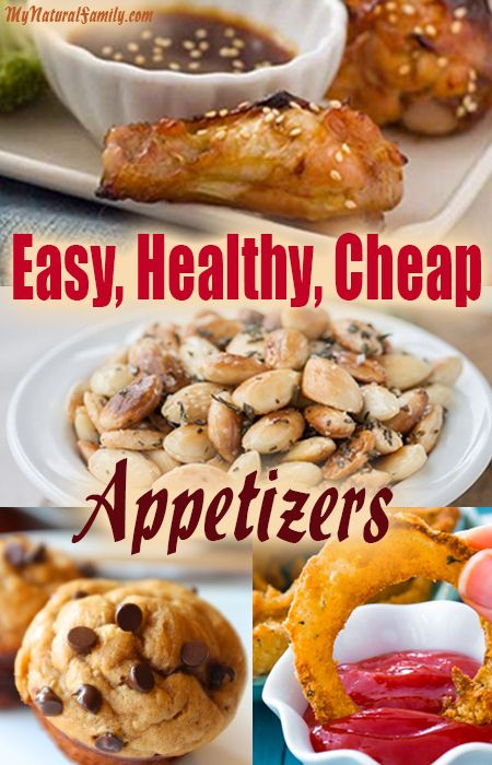 Quick easy inexpensive appetizer recipes