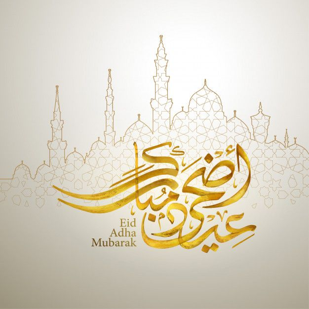 Kalligraphie Grussdesign Eid Adha Mubarak Eid Ul Adha Eid Mubarak Wunsche Eid Mubarak Grusse