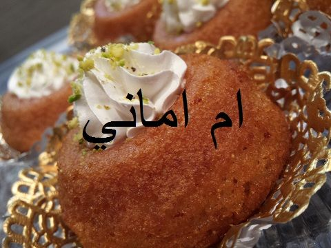 البسبوسة التركية روووووعة من مطبخي - منتديات الجلفة لكل الجزائريين و العرب