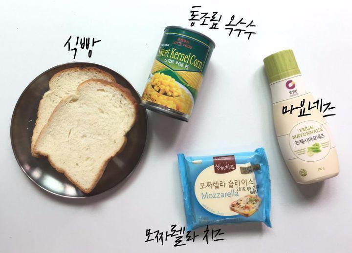 韓国で老舗ベーカリー「サムソンベーカリー」の大人気パンをお家で作れるレシピをご紹介します♡パンですがフライパンで作れるので必見です!