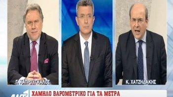 Αντιπαράθεση Κατρούγκαλου - Χατζηδάκη στο δελτίο του ΑΝΤ1   Για την διαπραγμάτευση και τα νέα μέτρα διασταύρωσαν τα ξίφη τους ο αναπληρωτής υπουργός Εξωτερικών Γιώργος Κατρούγκαλος και ο αντιπρόεδρος της Νέας Δημοκρατίας from ΡΟΗ ΕΙΔΗΣΕΩΝ enikos.gr http://ift.tt/2lPeMfY ΡΟΗ ΕΙΔΗΣΕΩΝ enikos.gr