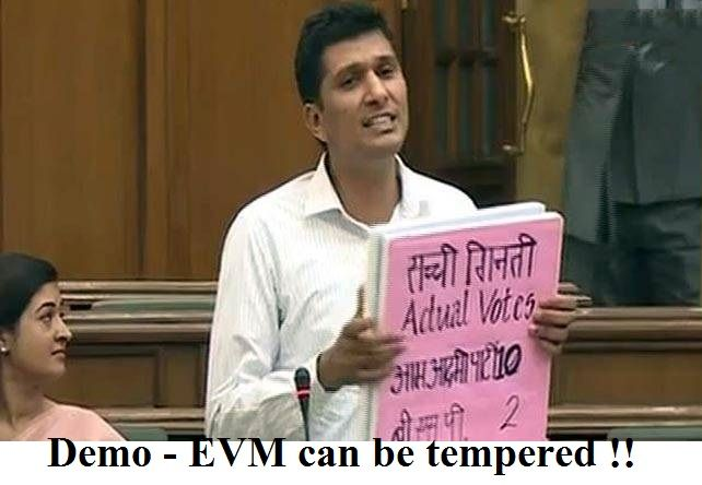 Election Commission in Dock, AAP Questions temperable EVM's,Saurabh Bhardwaz,EVM Fraud, Aam Aadmi Party,How to hack EVM, How to temper EVM, Saurabh Bhardwaz, EVM Scam, AAP News, Indian News