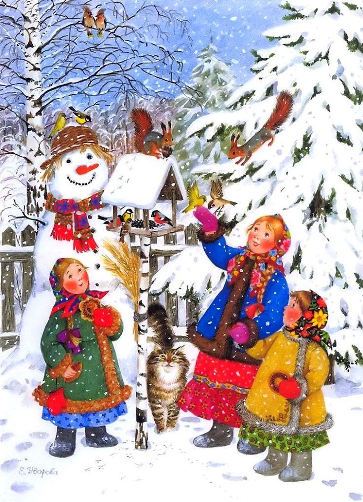 Лет для, новогодние сюжетные открытки