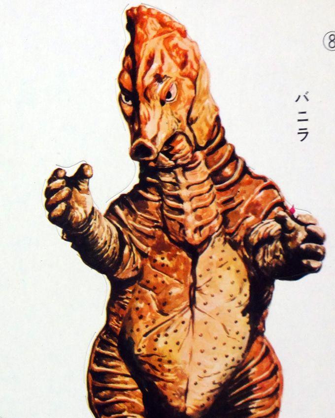 アボラス バニラの日 その2 ヤマダ マサミ art work 検 ヤマダマサミ ウルトラマン 怪獣 恐竜の化石 点描