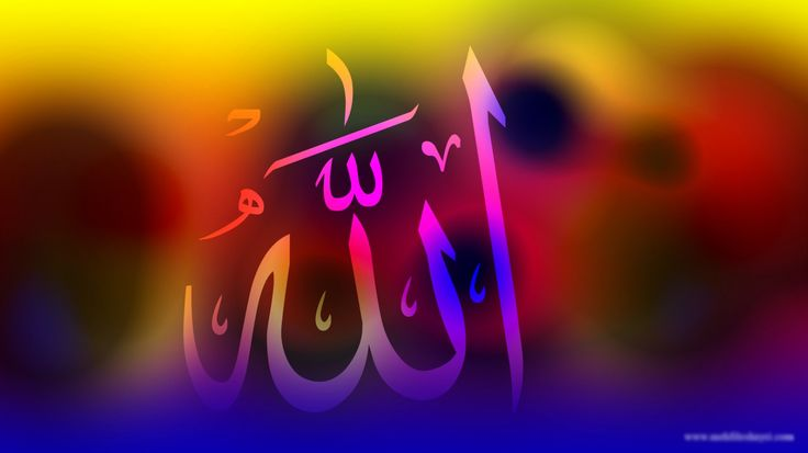 this is an islamic website many islamic information can you find here..