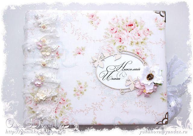 Карамелька: Свадебный альбом