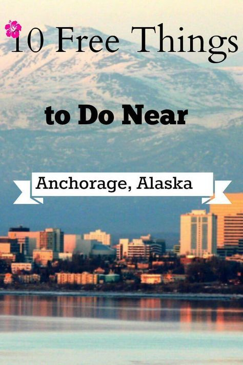 Alaska is an amazing place to visit and offers so many wonderful and adventurous experiences.   It's a Bucket List vacation spot for many people, and for good reason too.  Natural beauty is abundant and adventure lies around every corner.