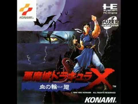Castlevania Rondo of Blood OST - Cross a fear (Stage 2a)