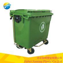 Hebei Jiaming Plastic Industry Co., Ltd.