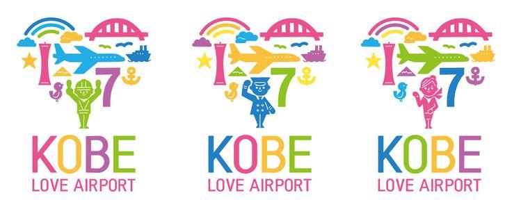 Kobe air port on Behance