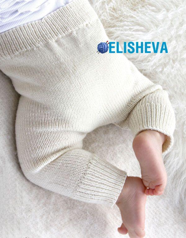 Уютные штаны для малыша от Drops Design, вязаные спицами | Блог elisheva.ru