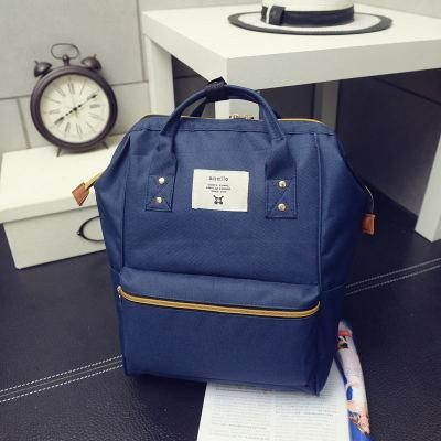 Japan School Backpacks For Teenage Girls Cute Girl School Backpack For School College Bag For Women Anello Ring Backpack CV268 6