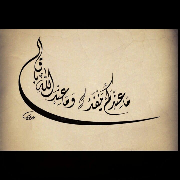 مخطوطه من النوادر القديمه للاستاذ عدنان