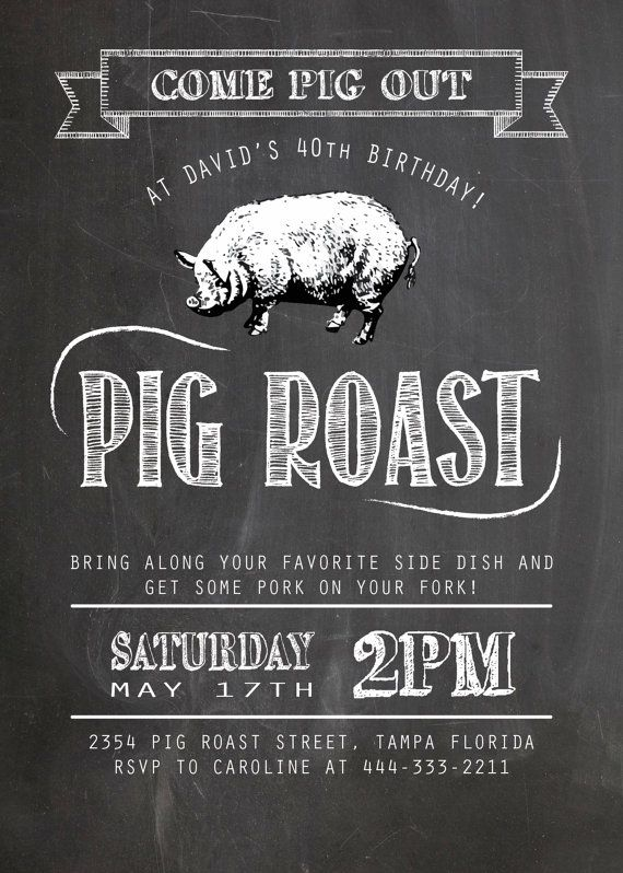 Pig Roast Party Invitation birthday house by YellowLilyDesigns