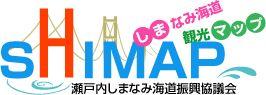 レンタサイクル料金・ターミナル情報 | サイクリング | SHIMAP しまなみ海道観光マップ