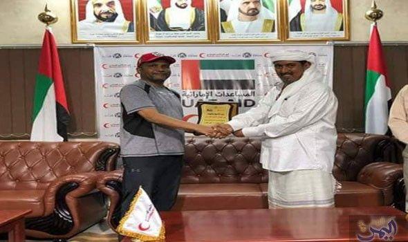 الهلال الأحمر الإماراتي يمنح درع الأخوة والوفاء لمنسقه العام في أبين Baseball Cards Cards Baseball