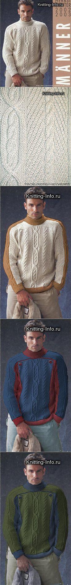 Свитер с аранами из forum.knitting-info.ru (разбор полётов): Дневник группы «ВЯЖЕМ ПО ОПИСАНИЮ»: Группы - женская социальная сеть myJulia.ru