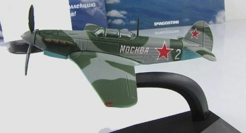 Yakovlev Yak-38 deagostini Soviet fighter aircraft model+mag №13 Russian Plane