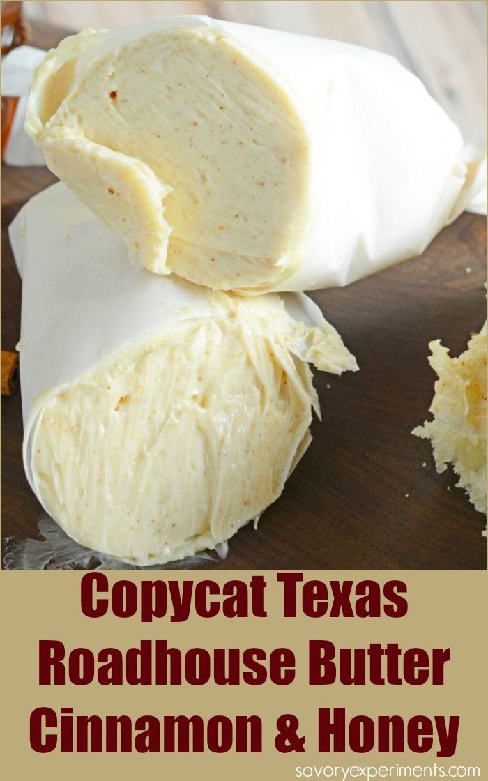 Copycat Texas Roadhouse Butter- Whipped Cinnamon Honey Butter, this flavored butter will take your bread to the next level! Super easy with 2 ingredients and 5 minutes! Spread it on everything! www.savoryexperiments.com via @savorycooking