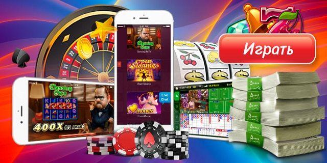казино онлайн играть на рубли в казино