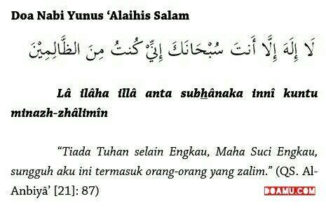 Doa Nabi Yunus 'Alaihis Salam