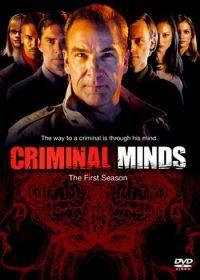 Сериал Мыслить как преступник 1 сезон Criminal Minds смотреть онлайн бесплатно!