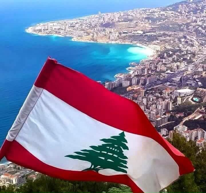Awesome view of Beirut with the Lebanon Flag waving proud!