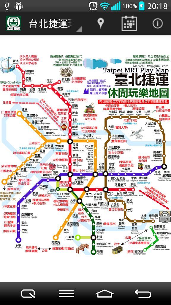 Taipei Attractions in Chi | Taipei travel. Taiwan travel. Tourist map