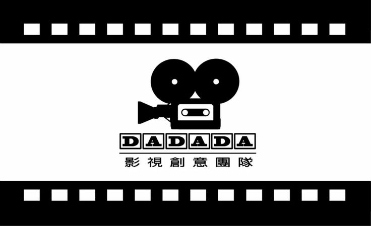 dadada Drawing is a great form of self-expression and it is not only fun, but also, easy that is tada dada's mantra.