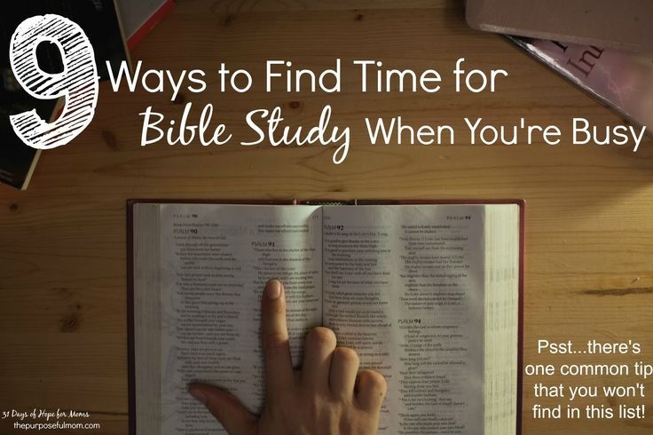 Do you struggle to make time to study God's Word as a busy mom and woman? Here are 9 ways you can find time for Bible study and devotions even when you're so busy you barely have time to think!