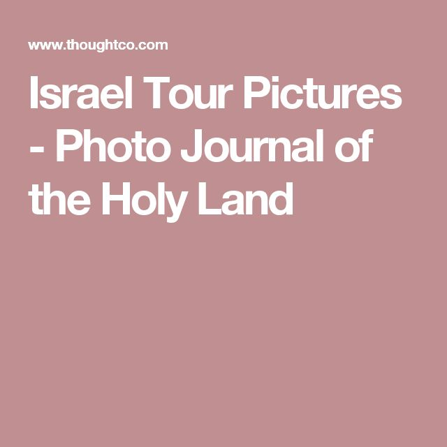 Israel Tour Pictures - Photo Journal of the Holy Land