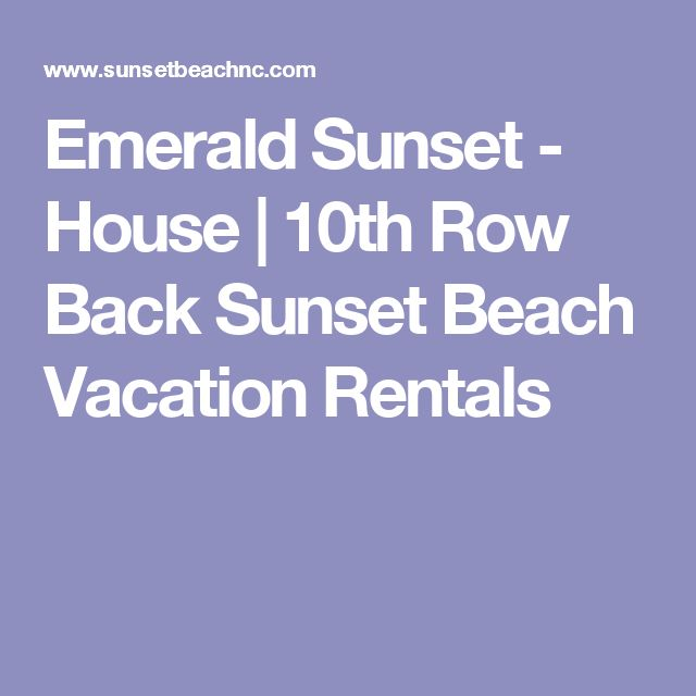 Emerald Sunset - House | 10th Row Back Sunset Beach Vacation Rentals