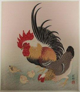 鶏の番と雛