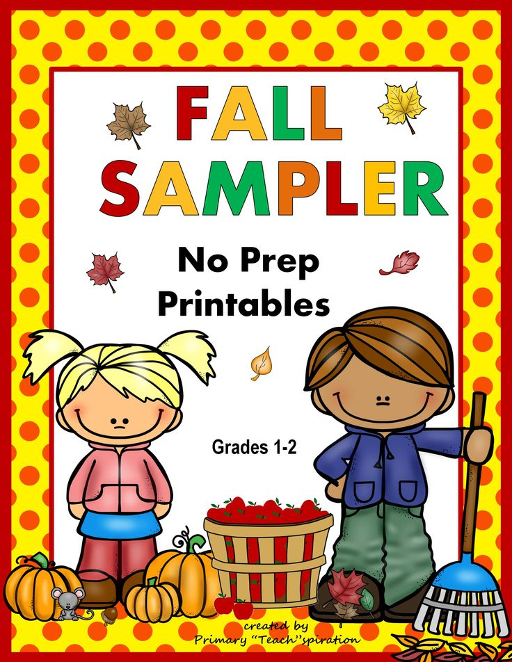 FREE Fall NO PREP Printables These Are Samples From My September