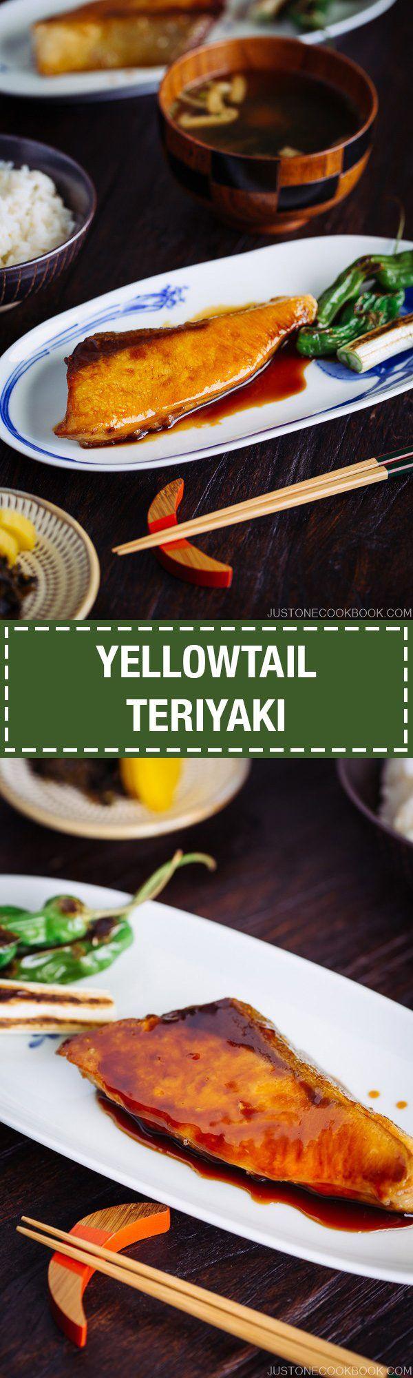 Yellowtail Teriyaki ぶりの照り焼き • Just One Cookbook