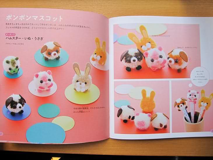 Asian Crafts | Details about POM POM ANIMALS and SWEETS - Japanese Craft Book