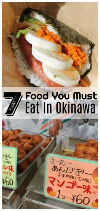 Okinawa has so many quirky delicacies! These are 7 of the must-try food!