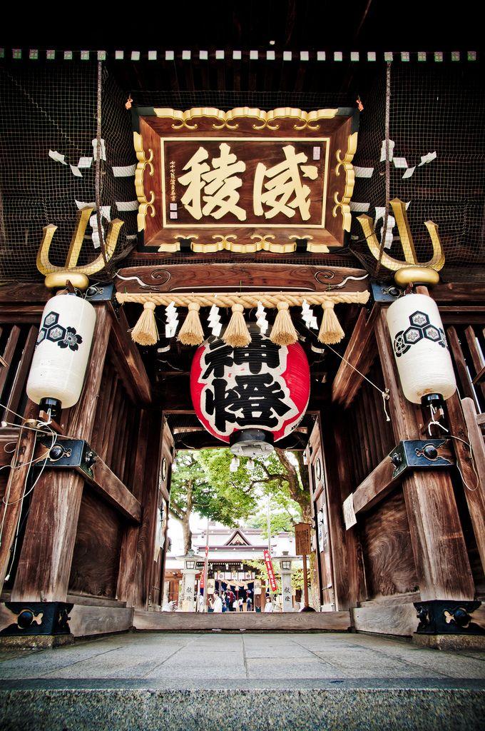 Kushida Shrine - Fukuoka, Japan