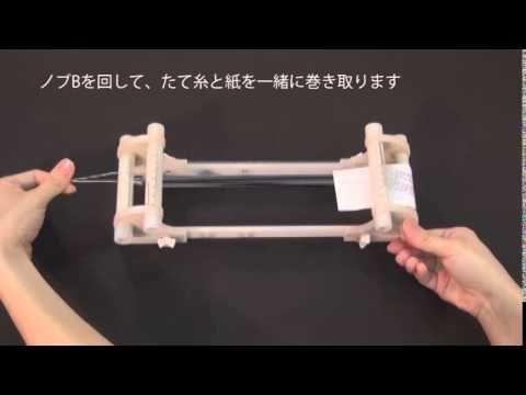 クロバービーズ織り機(3)たて糸の張り方Bと糸始末